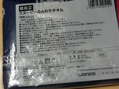 CIMG3680.jpg