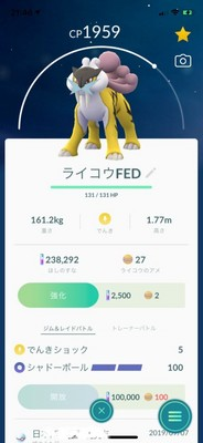 pokemon190907_3.jpg