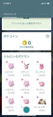 pokemon210623.jpg